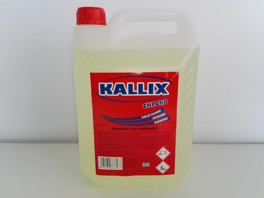 KALLIX CHLORO CLASSIC