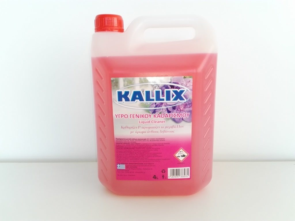 KALLIX  γενικού καθαρισμού
