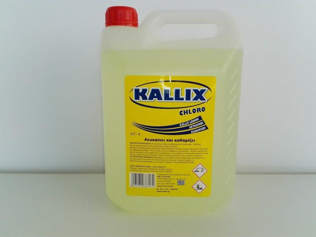 KALLIX CHLORO LEMON