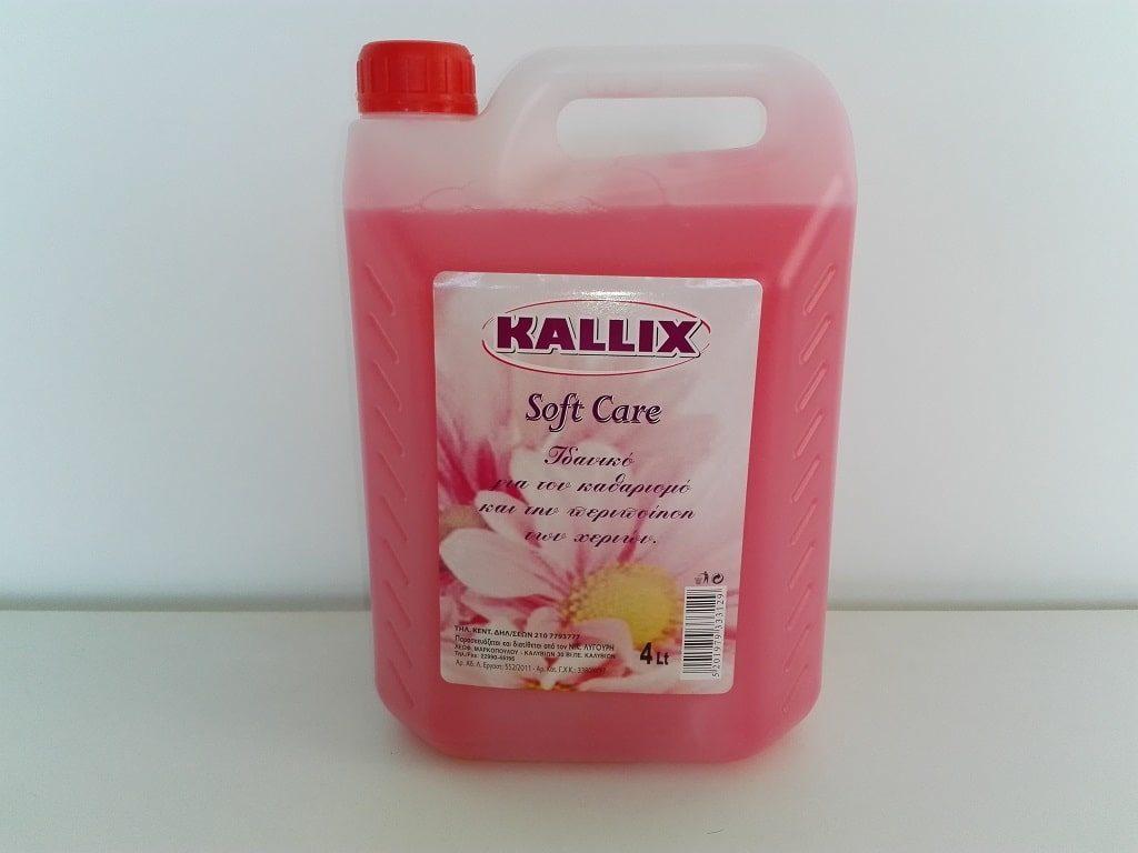KALLIX SOFT CARE