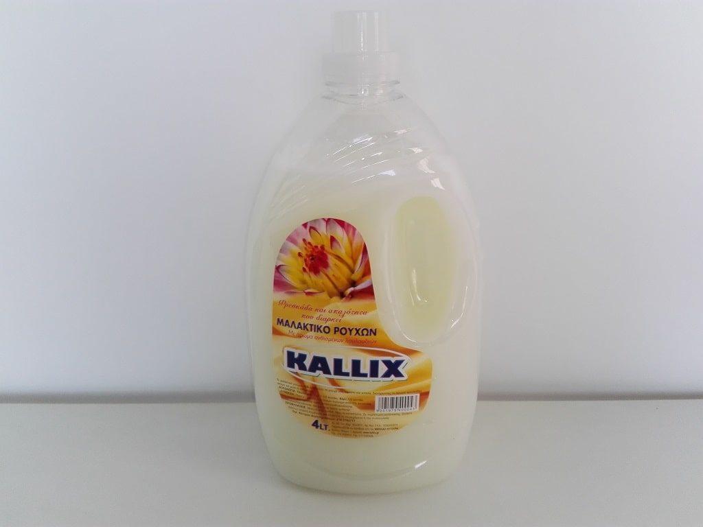 μαλακτικό ρούχων kallix 4l