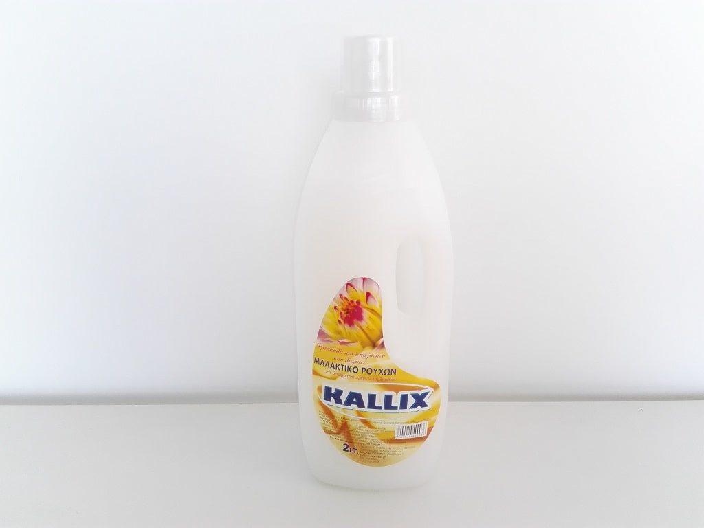 μαλακτικό ρούχων kallix 2l