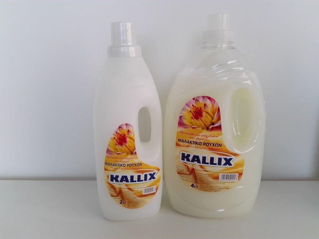 μαλακτικό ρούχων kallix